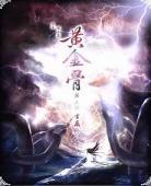 完结玄幻小说下载免费下载全本